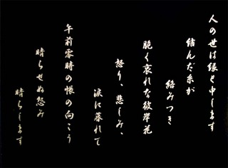 2014_08_18_0001.JPG