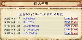 GL_080917_0008.JPG