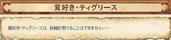 GL_081005_01.JPG