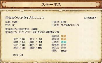 GL_081006_0001.JPG