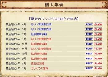 GL_081016_0002.JPG