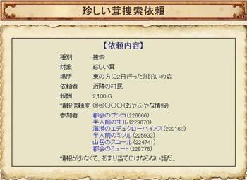 GL_081016_0004.JPG