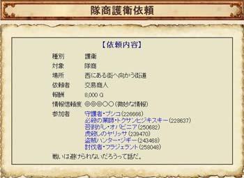 GL_090301_0002.JPG