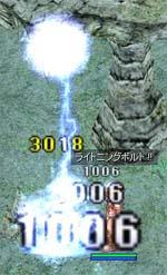 2008_06_03_0001.JPG