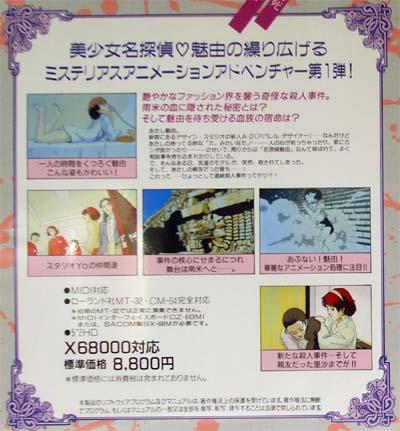 2010_01_04_0003.JPG