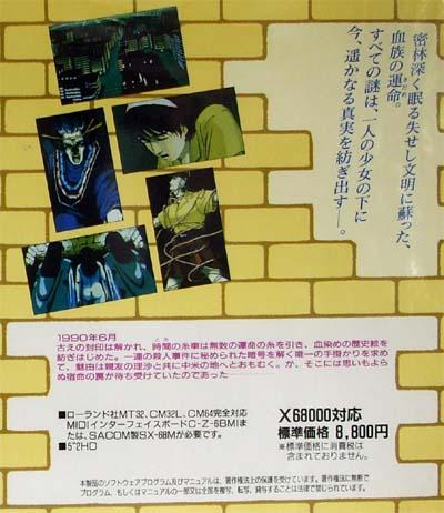 2010_01_04_0004.JPG