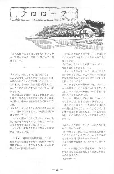 2010_02_14_0006.JPG