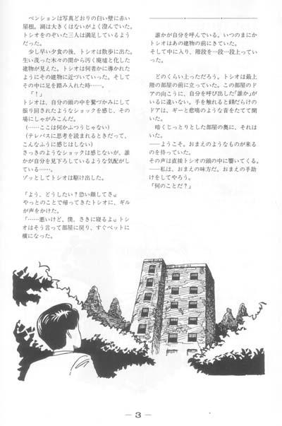 2010_02_14_0007.JPG