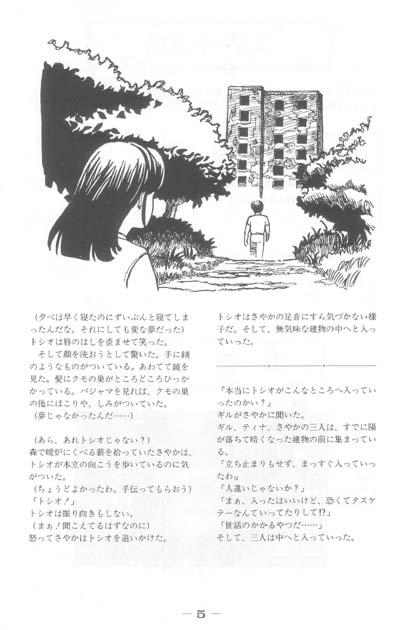 2010_02_14_0009.JPG