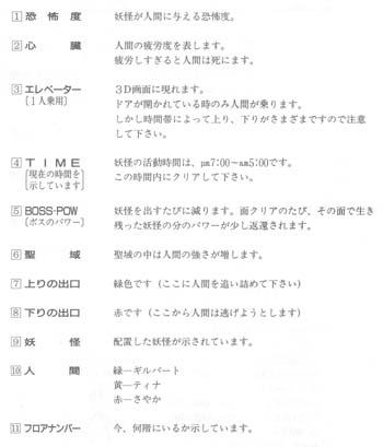 2010_02_14_0011.JPG