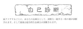 2010_02_14_0015.JPG