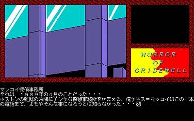 2012_05_04_0006.JPG