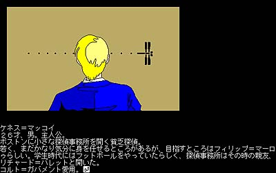 2012_05_04_0009.JPG