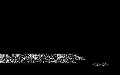 2012_05_04_0017.JPG