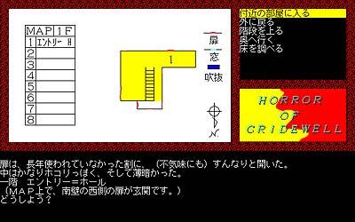 2012_05_04_0020.JPG