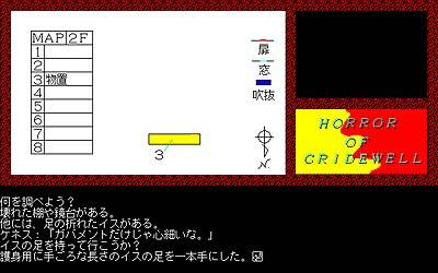 2012_05_04_0022.JPG