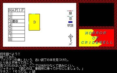 2012_05_04_0023.JPG