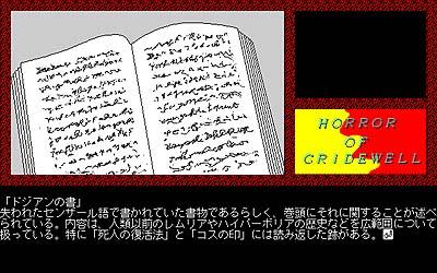 2012_05_04_0024.JPG