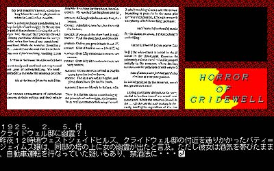 2012_05_04_0026.JPG