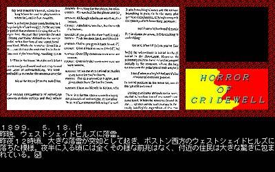 2012_05_04_0027.JPG