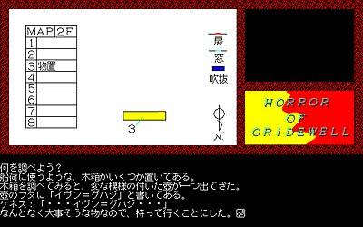 2012_05_04_0028.JPG
