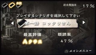 2016_05_29_0001.JPG
