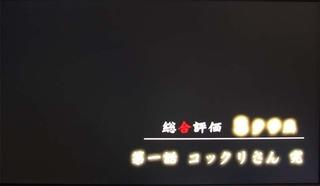 2016_06_30_0001.JPG