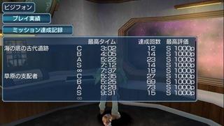 2017_04_17_0009.JPG