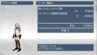 2017_04_24_0004.JPG