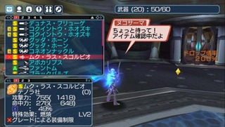 2017_05_16_0012.JPG