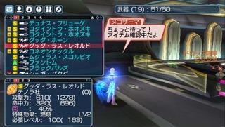 2017_05_17_0010.JPG