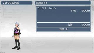 2017_05_17_0013.JPG